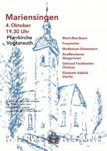 Plakat Mariensingen 2015